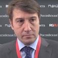 Бывший замминистра энергетики задержан в Москве