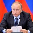 Путин объявил дисциплинарное взыскание министру транспорта Соколову