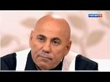 Иосиф Пригожин рассказал о реакции семьи Заворотнюк на предложенную им помощь
