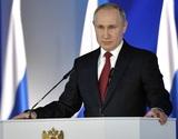 Путин анонсировал референдум по поправкам в Конституцию