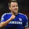 """Капитан """"Челси"""" Терри может завершить карьеру по окончании сезона"""