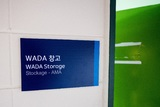Исполком WADA одобрил восстановление РУСАДА