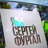 В Хабаровске состоялась ставшая уже традиционной субботняя акция протеста
