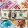 За последние 10 дней курс доллара впервые опустился ниже 46 руб.