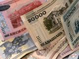 Введение единой валюты  России и  Белоруссии пока преждевременно