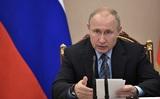 Путин рассказал об ощущении, что начинается какое-то совсем другое время