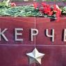 В  Керчи прошла церемония прощания с жертвами нападения на колледж