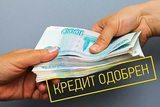 Россияне выплатили банкам 1,8 трлн рублей процентов по кредитам