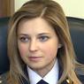 Путин назначил прокуроров Крыма и Севастополя