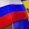 МИД Молдавии намерен заменить миротворцев из РФ в Приднестровье