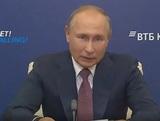 Путин: Вводить тотальные ограничительные меры планов нет