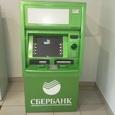 Сбербанк планирует ввести плату за снятие наличных с карт Visa других банков