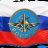 Авиабилеты в Крым по спецтарифам будут стоить от двух тыс руб