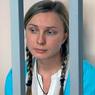 """Экс-участница """"Дома-2"""" стала тюремной невестой"""