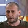 """Глава МВД Украины приказал уничтожить лидера """"Правого сектора"""""""
