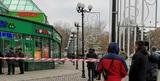 В Москве эвакуированы десятки зданий из-за звонков с угрозами