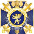 На Донбассе взорвалась машина СБУ
