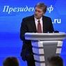 Песков заявил, что слова Макаревича исказили и отказался их обсуждать