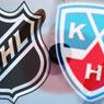 КХЛ готова смягчить условия трансферов игроков в НХЛ