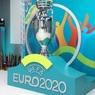 В UEFA назвали условия отмены Евро-2020