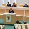 Закон, освобождающий от уплаты налогов россиян, попавших под санкции, одобрен в СФ