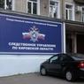 И.о. министра торговли Кировской области подозревают в крупном хищении
