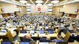 Депутаты КПРФ пришли на заседание Думы в футболках против пенсионного законопроекта