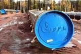 «Газпром» начал демонтировать трубы для транзита газа через Украину