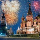 Минтруд РФ решил, сколько будет праздников в 2017 году