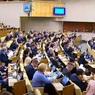 Госдума приняла закон, фактически запрещающий избираться сторонникам несистемной оппозиции