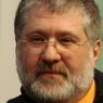 СМИ: У Коломойского есть доля в особняке на Арбате
