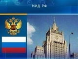 Избиение дипломата: посол Нидерландов в Москве объяснился в МИДе
