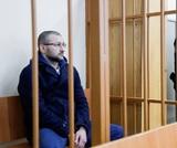 """Матерщинник экс-замглавы """"Росгеологии"""" Горринг пойдет под суд за старые грехи"""