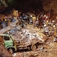 Спасатели рассказали подробности взрыва в центре Киева