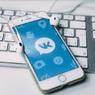 """ФСИН открестилась от заблокированной страницы во """"ВКонтакте"""""""