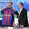 Совет Федерации хочет запретить госкомпаниям финансировать спортивные клубы