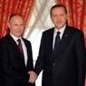 Путин посетит Турцию с рабочим визитом 1 декабря