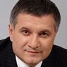 Аваков: У ополченцев есть выбор — уничтожение или переговоры
