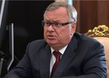 Глава ВТБ предложил освободить бедных от подоходного налога