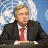 Глава ООН выступил с инициативой по созданию управления по борьбе с терроризмом