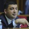 В «Блоке Порошенко» допустили, что преемником Яценюка может стать Гройсман