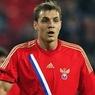 Дзюба вновь не вызван в сборную России, Смолов попал в окончательный список