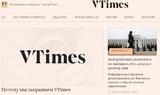 """Издание VTimes, ставшее """"иноагентом"""", объявило о закрытии"""