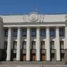 Рада Украины запрещает ввоз книг из России