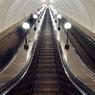 В московском метро пассажир провалился в эскалатор