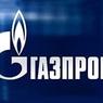 «Газпром» подписал соглашение о расширении «Северного потока»
