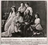 СК: подтверждена подлинность останков царской семьи, найденных под Екатеринбургом