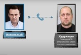 """ФСБ назвала нашумевший пранк Навального """"подделкой"""" и """"провокацией"""" одновременно"""