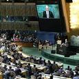 Путин не будет участвовать в Генассамблее ООН в сентябре