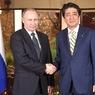 Путин заявил, что обсуждал с премьером Японии мирный договор